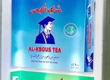 شاي الكبوس الجوده