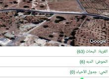 ارض للبيع في ابوالسوس اسكان السلطه