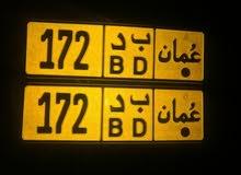 رقم: 172 ب د