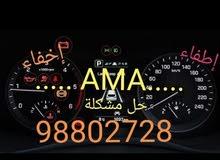 ورشة متنقلة AMAلخدمات السيارات