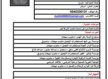 شاب يمني ابحث على عمل مجال مبيعات