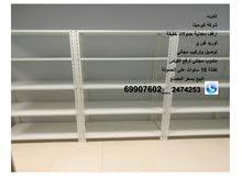 ارفف تخزين معدنية rack.storeg system.استاندات
