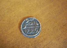 اقدم قطعة نقدية في تاريخ المغرب