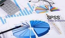 الدورة الاكثر طلبا في سوق عمل المنظمات-التحليل الاحصائي SPSS
