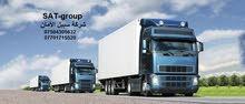 شحن و توصيل البضاعة داخل العراق و خارجه 07516875959  07717885959