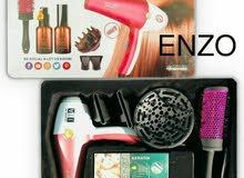 #ENZO  سيت 7in 1   شسوار شعر - فرش تمشيط ، ورأس للمجفف ، وبخاصية التحكم في د