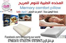 Mattresses - Pillows for sale with high-quality specs