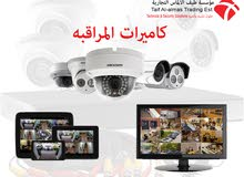 Al Riyadh – New camera that brand is  for sale