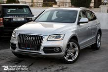 2014 Audi Q5 S Line