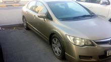 For sale Civic 2007