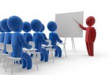 تدريس من الصف الاول ابتدائي الى الصف العاشر
