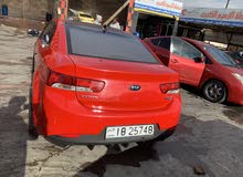 Used condition Kia Forte 2012 with  km mileage