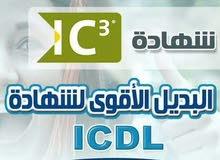 دورات IC3