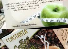 Srim Coffee قهووة سريم الاصليه