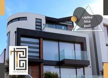 مطلوب شقة للبيع في أبو السوس