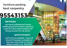 The Muscat Movers home Centers