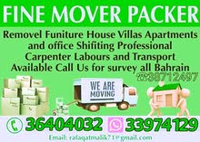 We are the Best Lowest Rate Moving Shifting Movers And Shifting in the Kingdom o