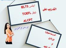 دورات لغات والامتحانات العالمية مع معهد ماكس انجلش للغات