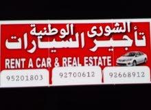 سيارات للايجار بأسعار تنافسية مع خدمة المطار والفندق في صلاله