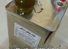 زيت زيتون فلسطيني بكر معصور على البارد