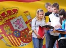 كورسات لتعليم اللغة الاسبانية