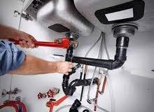أعمال السباكة (صيانة) plumbing work