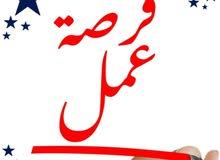موظفه في مركز تدريب وراتب بالنسبه علي الشغل
