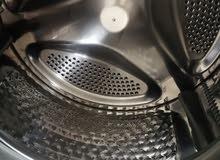 Nikai washing machine