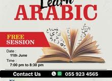 Learn Arabic Language