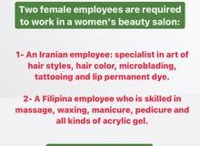 مطلوب موظفتين فلبينية وإيرانية