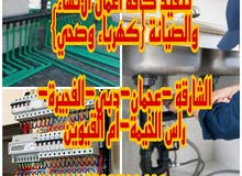 تنفيذ كافة أعمال الأنشاء والصيانة ( كهرباء وصحي)