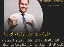 قطعة تاني ناصيه بكوبر شرق الكبري الطاير