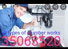 all types of plumbing services all over Bahrain