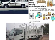 Best offer Movers and packers 056 57 53 726
