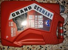 زيت اصلي ألماني