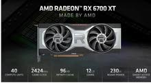 RX 6700XT 12GB