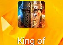 لعبة الملك افلون