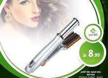 جهاز لف الشعر الانستايلر