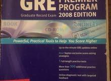 كتاب التحضير لامتحان GRE