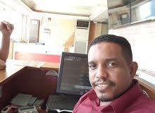 سوداني ابحث عن وظيفة