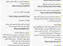 منتجات طببعه ومرخصه مع متابعه