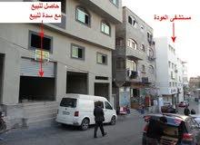 حاصل تجاري بجوار مستشفى العودة - تل الزعتر