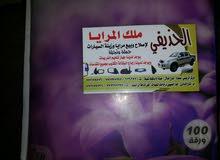 صنعاء شارع خولان جولة 45 بتجاه الجوازاة