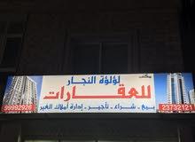 Best price 160 sqm apartment for rent in Al AhmadiEqaila