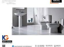 Bathroom Furniture and Sets that's condition is New for sale