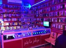 بعون الله وبحمده تم افتتاح مركز ماستر لبيع وشراء كافة انواع الهواتف النقالة والا