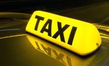 مطلوب رخصة تاكسي جوال