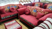 Sabreen upholstery and furniture