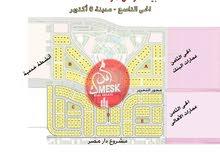 ارض بيت الوطن المرحله السادسه على محور التحرير 600م