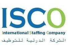 توفير كافة الاختصاصات من المغرب 00212619871263
